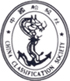 CCS (China Classification Society)