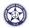 RMRS (Russian Maritime Register of Shipping)